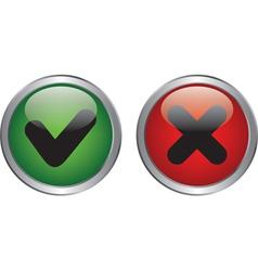circle button vector image