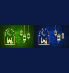 set of ramadan cards vector image