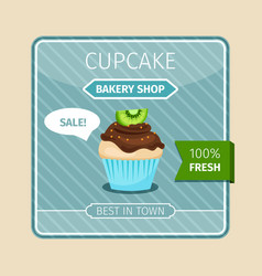 cute card brown cupcake with kiwi vector image vector image