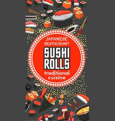 japanese sushi roll restaurant bar menu vector image