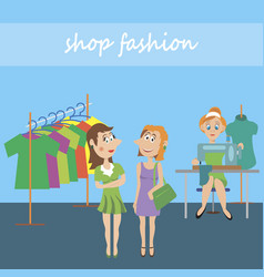 Shop the atelier of fashionable clothes vector