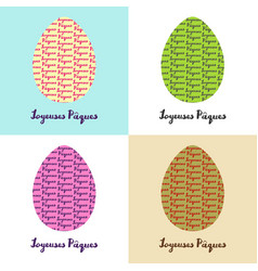 Set of 4 hand drawn eggs with french easter vector