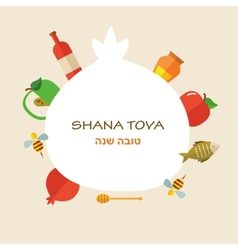 Greeting card for jewish new year holiday rosh vector