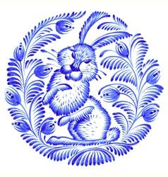 Floral decorative ornament vector