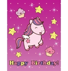 Happy birthday card with cute smiling cartoon vector