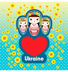 Love Ukraine - Babushka Matryoshka Dolls vector image
