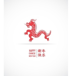 Chinese new year minimalistic design with dragon vector image