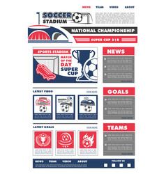 football soccer game landing page design vector image