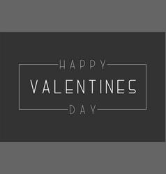 happy valentines day background - vector image