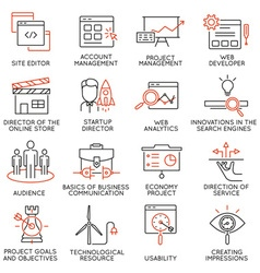 Set of icons related to business management - 31 vector image vector image