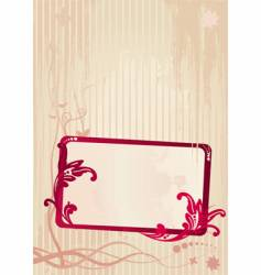 wallpaper frame vector image vector image