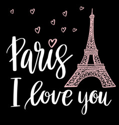 paris i love you vector image vector image