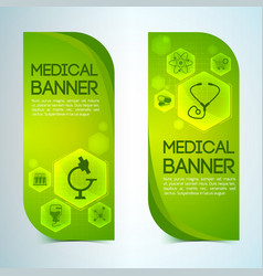 healthcare banners set vector image vector image