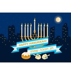 Happy hanukkah design vector