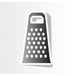 Cheese grater sign new year blackish icon vector