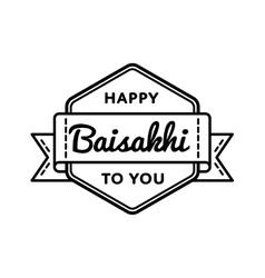 Happy baisakhi holiday greeting emblem vector