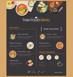thai food restaurant menu template flat des vector image vector image