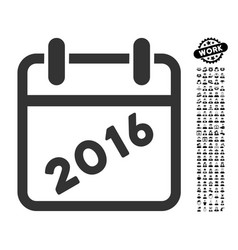 2016 calendar icon with professional bonus vector