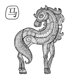 Chinese zodiac animal astrological sign horse vector