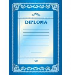 diploma vector image vector image