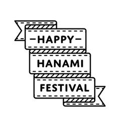 Japan Hanami Festival greeting emblem vector image
