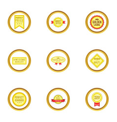 trophy icons set cartoon style vector image vector image