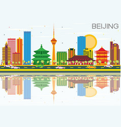 beijing skyline with color buildings blue sky and vector image vector image