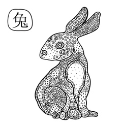 Chinese zodiac animal astrological sign rabbit vector