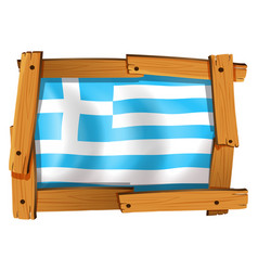 Greece flag in square frame vector