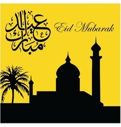 Happy eid mubarak greeting card vector