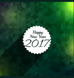 2017 happy new year background for holiday season vector