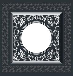 elegant frame with vintage ornament vector image