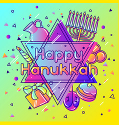 Happy hanukkah greeting card with holiday objects vector