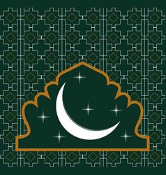 Ramadan kareem muslim al-quran sign symbol vector