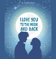 love moon vector image