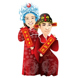 Wedding chinese vector