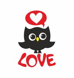 owl love vector image vector image
