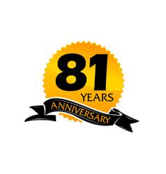 81 years ribbon anniversary vector image vector image