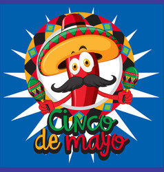 Cinco de mayo card template with chili wearing hat vector