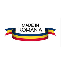 Colored ribbon with the romanian tricolor vector