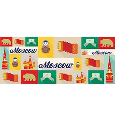 Travel and tourism icons moscow vector