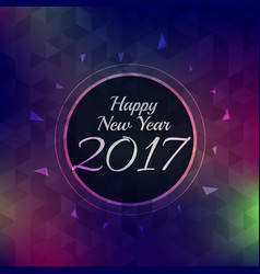 New year 2017 celebration background vector