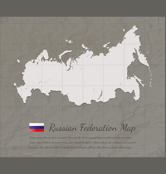 Vintage russian federation map paper card map vector