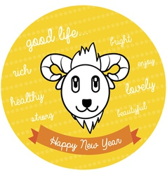 Happy new year goat vector