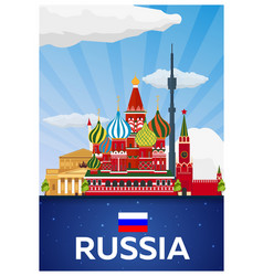 travel poster to russia flat vector image
