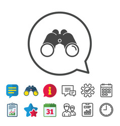 Binoculars icon find software sign symbol vector