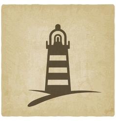 Beacon navigate symbol vector