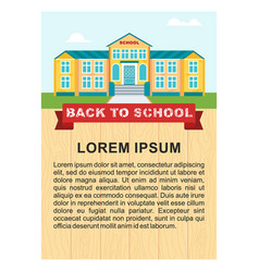 school poster template vector image
