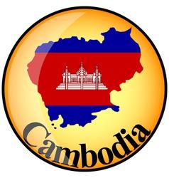 button Cambodia vector image