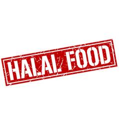 Halal food square grunge stamp vector